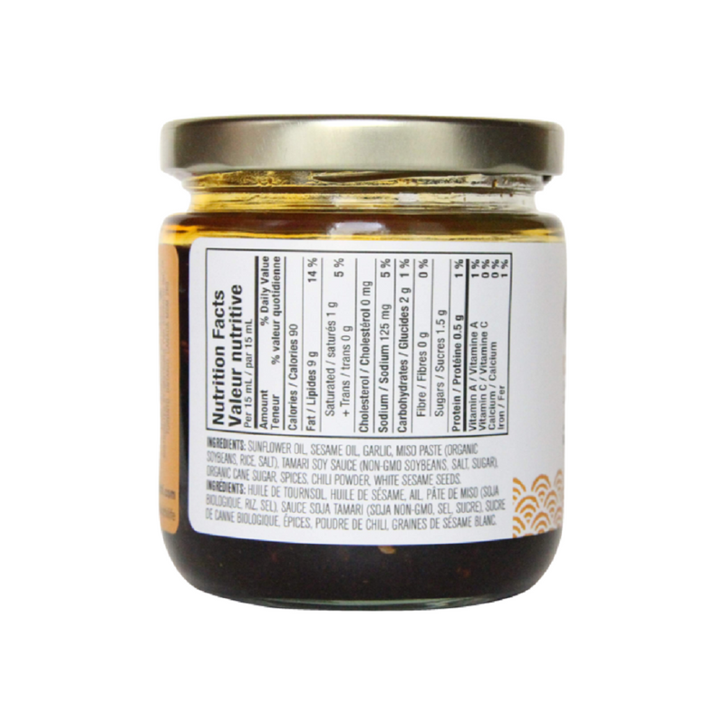 products/Curry_miso_250ml_3_720x_ac19e664-f5a9-486b-ba90-3f2419725f73.png
