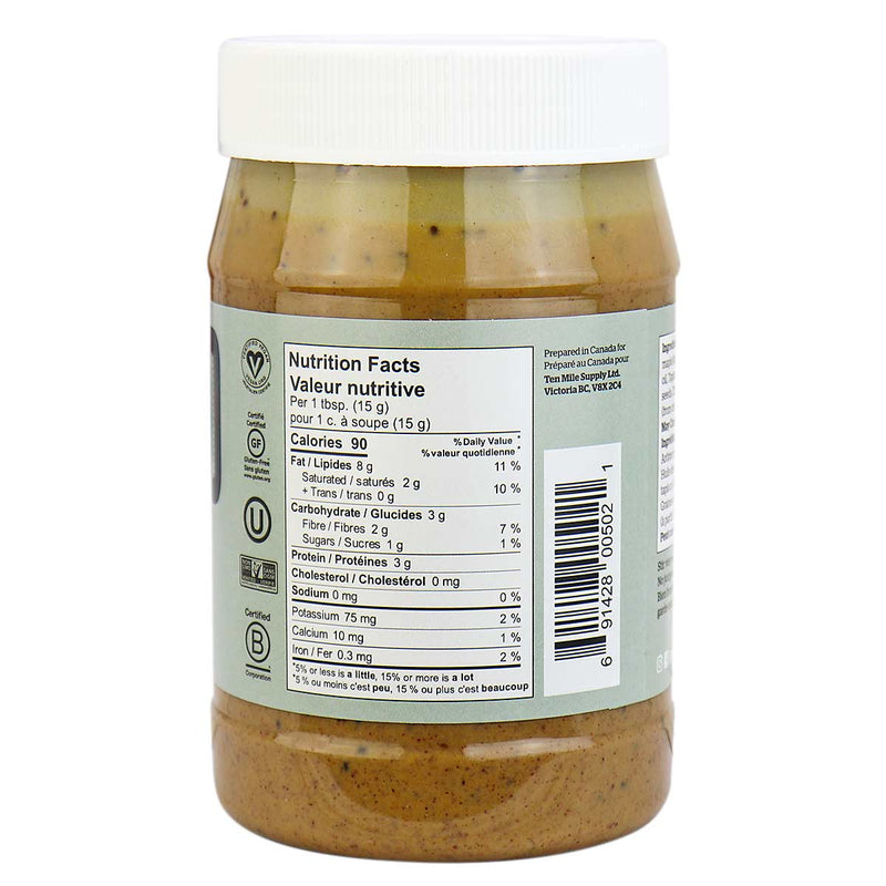 products/Fatso_Maple_Almond_Butter_SwitchGrocery_Nutrition.jpg
