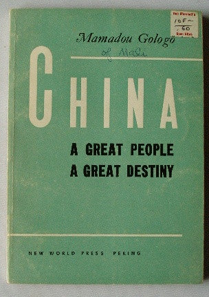 China A Great People A Great Destiny