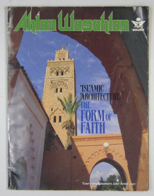 Ahlan Wasahlan Volume 15 - Issue 3 March 1991 - Islamic Architecture: The Form of Faith