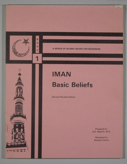 Iman Basic Beliefs - (Book 1 - A Series of Islamic Books for Beginners)