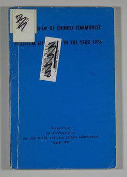 A Summing-up of Chinese Communist political situations in the year 1976