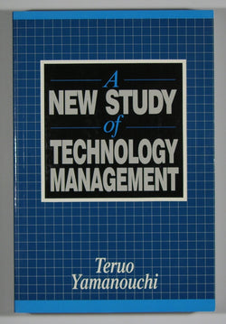 A New Study of Technology Management