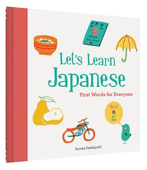 Let's Learn Japanese Book