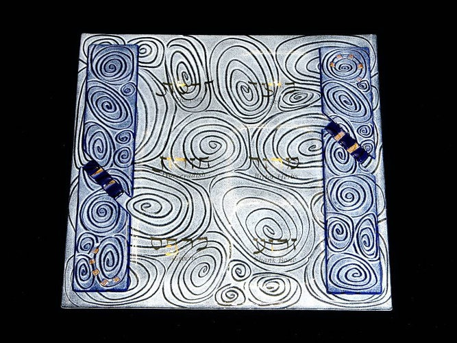 Vortex Blue Square Seder by Sara Beames - Judaica - © Blue Pomegranate Gallery