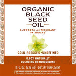 Nature's Way Organic Black Seed Oil