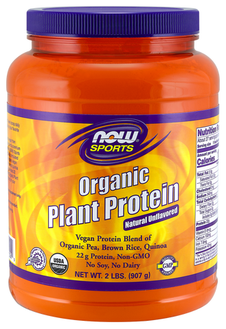NOW Sports Plant Protein (Organic) - Natural Unflavored