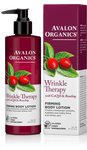 Avalon Organics Wrinkle Therapy with CoQ10 & Rosehip Firming Body Lotion