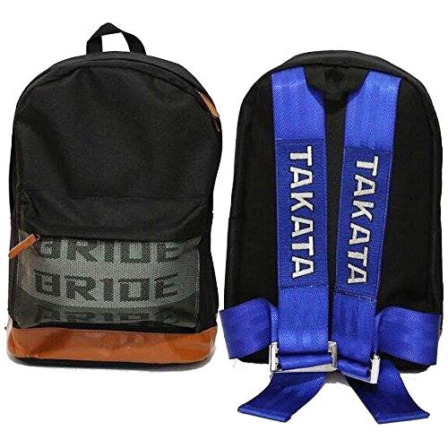 Takata/Bride Backpack (Blue)