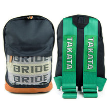 Takata/Bride Backpack (Green)