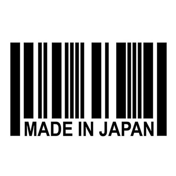 Made In Japan Barcode Vinyl Sticker Decal