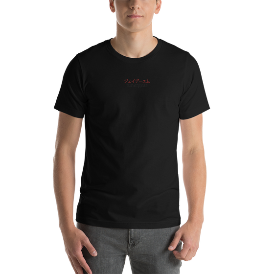 Shakotan Essential Tee - Black