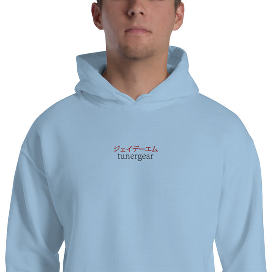 Shakotan Essentials Hoodie - Powder Blue