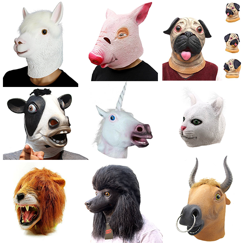 30 Funny and Creepy Animal Head Masks
