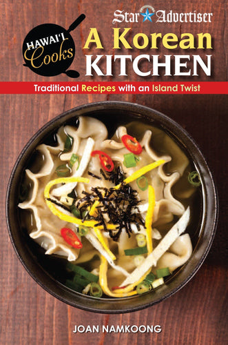 A Korean Kitchen: Traditional Recipes With an Island Twist (Hawaii Cooks)