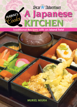 A Japanese Kitchen (Hawaii Cooks)