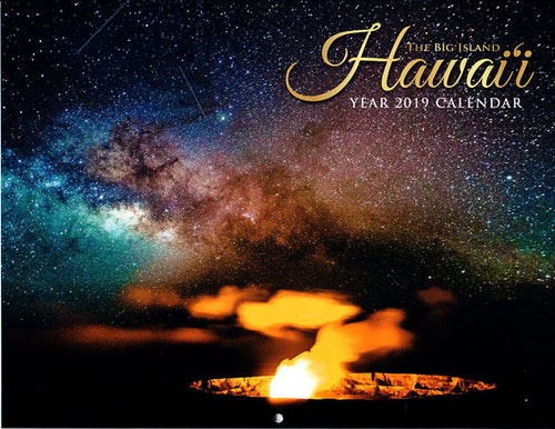 Big Island of Hawaii Year 2019 Calendar