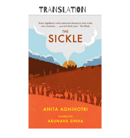 The Sickle by Anita Agnihotri