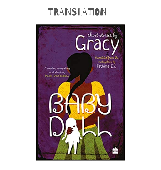 Baby Doll - Stories by Gracy