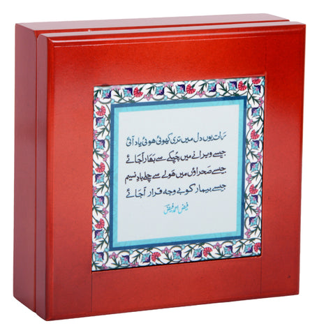 Faiz Jewellery Box