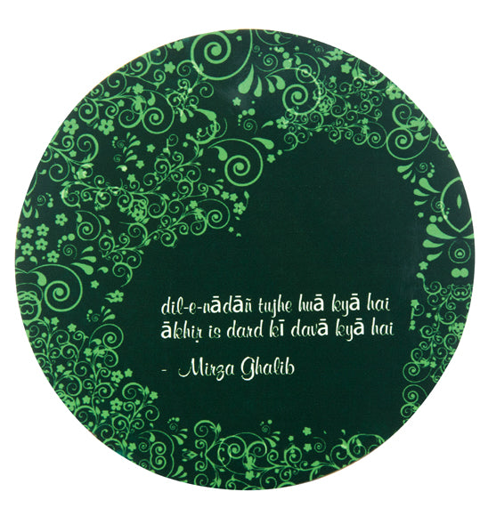 Ghalib & Firaq Jumbo coaster Set (Pack of 2)