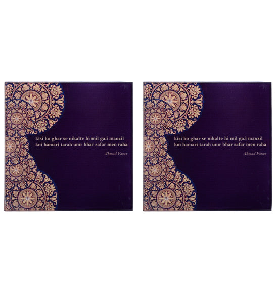 Ahmed Faraz coasters set (Pack of 2)