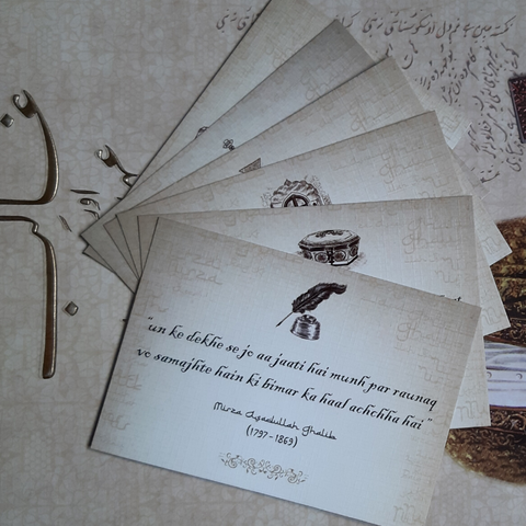 Ghalib Postcard Set -13.5 cm x 9.5 cm (Pack of 6)