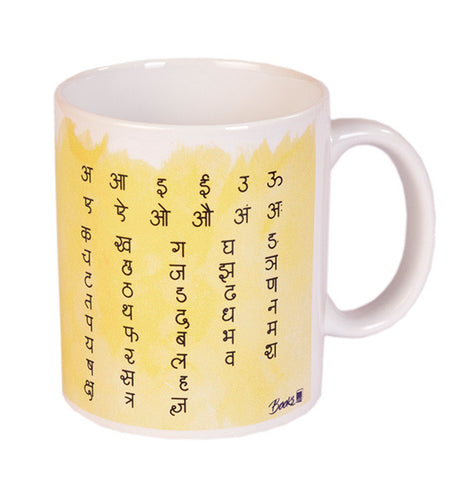 Alphabets-Hindi Mug