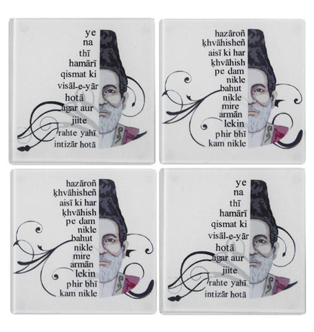 Ghalib coasters set (Set of 4)