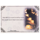 Classic Urdu Poets' Postcard Set - 9.5 cms x 13.5 cms (Pack of 6)