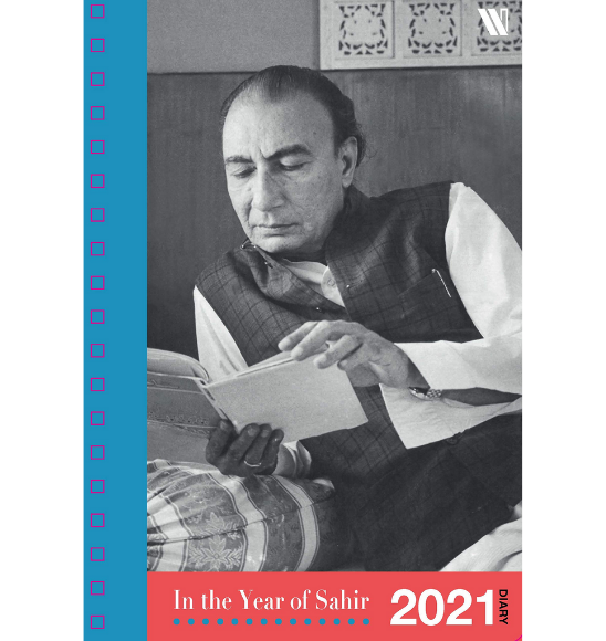 In the Year of Sahir 2021 Diary