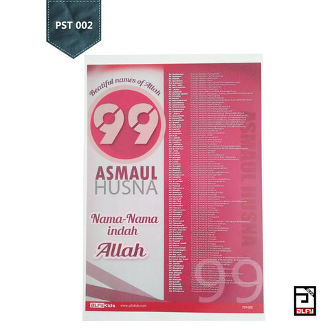 PST 002 - Poster Islami