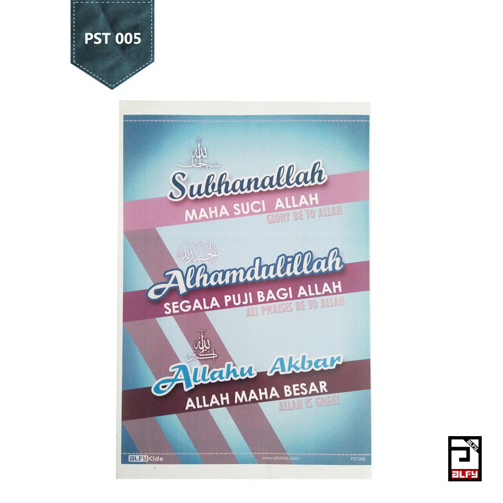 PST 005 - Poster Islami - ALFY