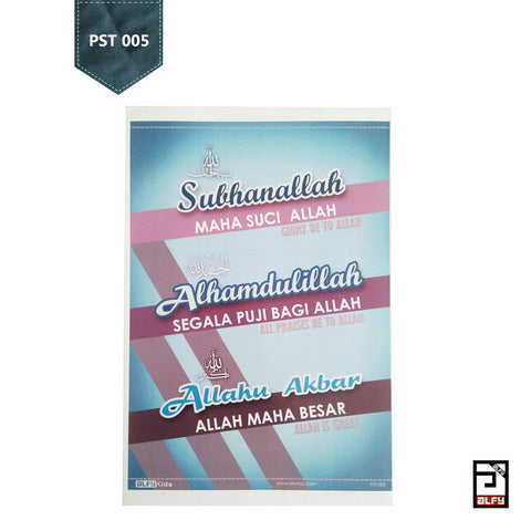 PST 005 - Poster Islami