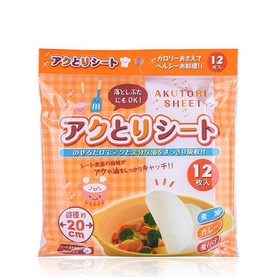 AKUTORI COOK OIL/FOOD FAT ABSORBING SHEET (12 sheets/Pack)