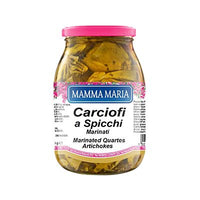 MAMMA MARIA ML 1062 ARTICHOKES IN SLICES MARINATED