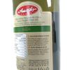 AMATO EXTRA VIRGIN OLIVE OIL LT 1 CLASSIC