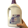 CHANTE CLAIR LAUNDRY DETERGENT 30 WASHES LT 1.5 LAVANDER