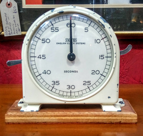 1950's Smiths Time Clock