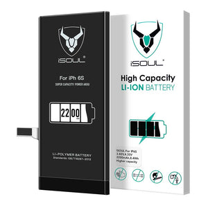 iSOUL 2200 mAh Replacement Battery Compatible for iPhone 6s - iSOUL