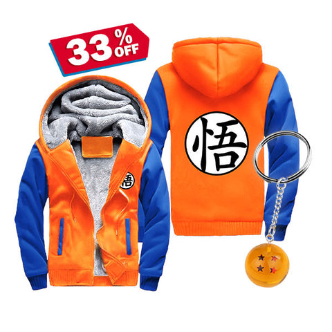 DBZ Goku Hoodie & Dragon Ball Stars Keychain Bundle