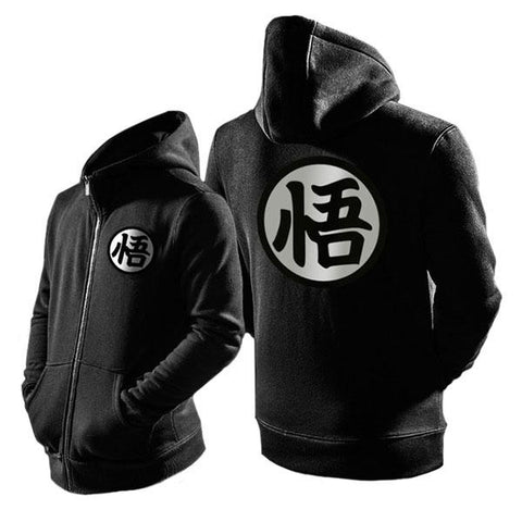 Dragon Ball Z Hoodie [50% DISCOUNT] **LIMITED TIME OFFER**