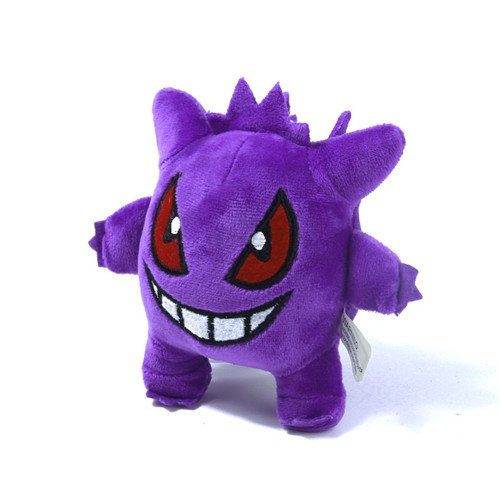 Pokemon Mini Plush Toy - Gengar