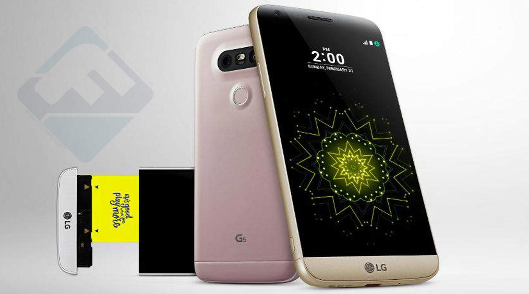 lg-g5-display-size-price-dubai-abu-dhabi-mobile-battery