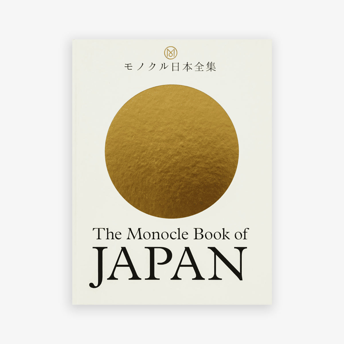 BOOK 'THE MONOCLE BOOK OF JAPAN'