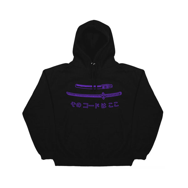 0115 Records - Hoodies - 0115 x Katana Hoodie (Black/Purpz)