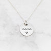 Mom Necklace - Personalized Engraved Disc Necklace