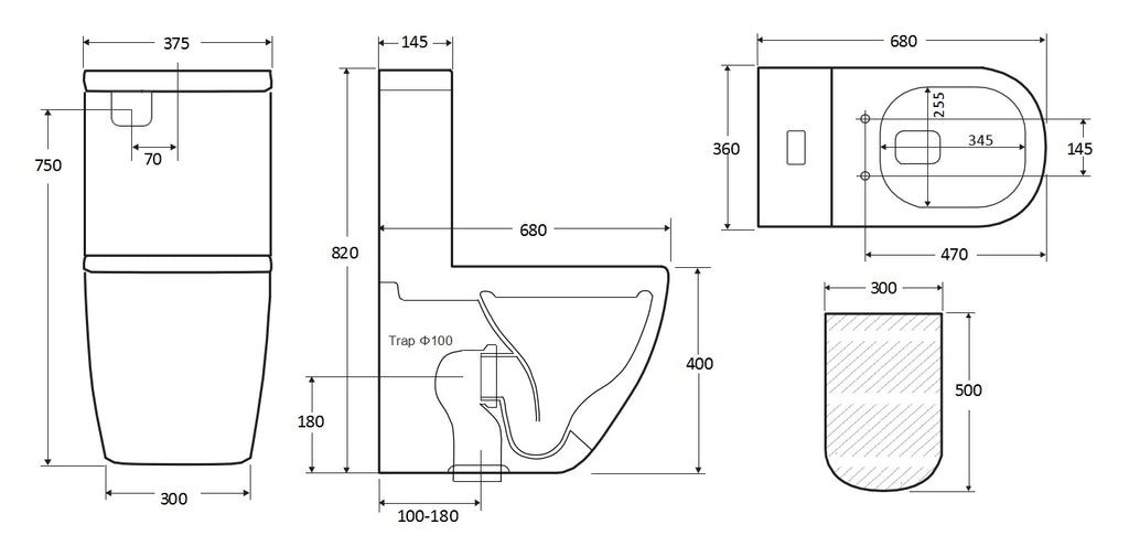 Nova - Tornado Flush Toilet Suite