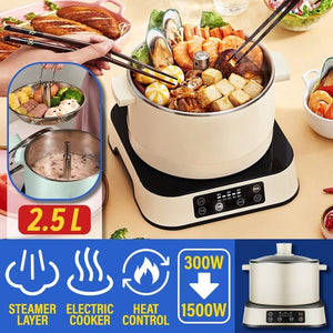 [ 2.5L ] 1500W Multifunction Electric Kitchen Cooking Smart Cooker Hotpot