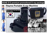 ADAE E12 premium promotional X-ray package - ADAE Dental Online Store